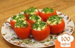 Фото рецепта: «Томаты фаршированные сыром»