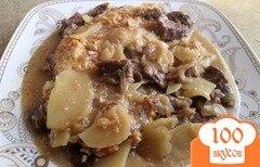 Фото рецепта: «Говядина в мультиварке с грибами»