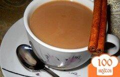 Фото рецепта: «Пряный кофе с молоком»
