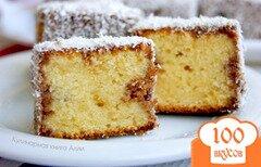 Фото рецепта: «Нежное пирожное Lamington»