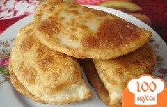 Фото рецепта: «Чебуреки по-гречески»