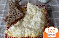 Фото рецепта: «Пышный омлет со сливками»