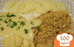 Фото рецепта: «Сливочно-сырный соус»