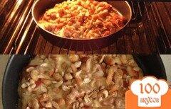 Фото рецепта: «Пицца с курицей и кешью.»