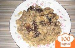 Фото рецепта: «Печень с яблоками и черносливом»