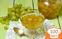 Фото рецепта: «Варенье из винограда на зиму»