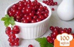 Фото рецепта: «Заморозка красной смородины»