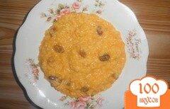 Фото рецепта: «Тыквенная каша с пшеном и с изюмом»