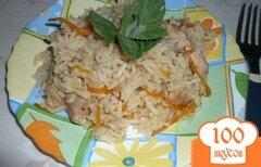 Фото рецепта: «Рисовая каша с курицей и черносливом»