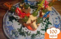 Фото рецепта: «Канапе с виноградом и сыром»