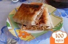 Фото рецепта: «Хрустящий конвертик из лаваша с яблочной начинкой»