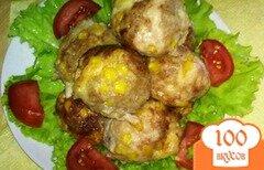 Фото рецепта: «Фрикадельки с сыром и кукурузой»