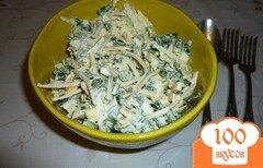 Фото рецепта: «Салат с зелёным луком»
