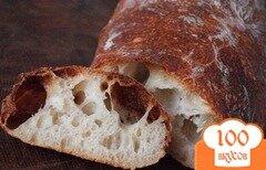 Фото рецепта: «Чиабатта в духовке»