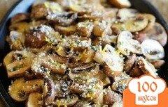 Фото рецепта: «Грибы,запеченные с пармезаном»