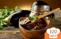 Фото рецепта: «Баклажаны консервированные на зиму»