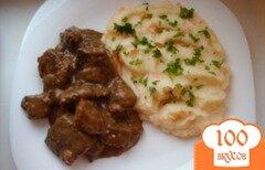 Фото рецепта: «Тушеная печень с базиликом»