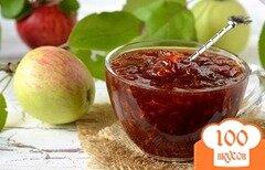 Фото рецепта: «Варенье из яблок без закатки»