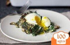Фото рецепта: «Яйца, запеченные с грибами и шпинатом»