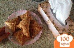 Фото рецепта: «Самса по-домашнему»