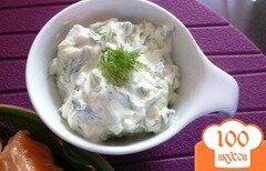 Фото рецепта: «Огуречный соус»
