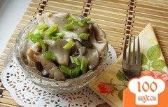 Фото рецепта: «Вешенки соленые с чесноком»