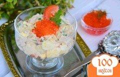 Фото рецепта: «Салат с картофелем и консервированным кальмаром»