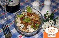 Фото рецепта: «Салат с лисичками маринованными»