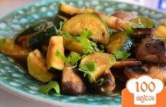 Фото рецепта: «Гарнир из грибов и цукини»
