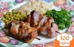 Фото рецепта: «Куриный шашлык маринованный»