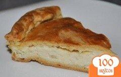 Фото рецепта: «Луковый пирог с плавленным сыром»