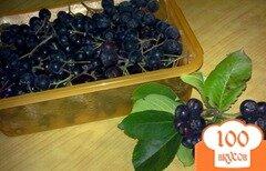 Фото рецепта: «Замороженная черноплодная рябина»