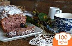 Фото рецепта: «Ежевичный кекс на оливковом масле»