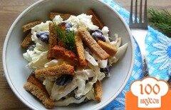 Фото рецепта: «Салат из фасоли и грибов»