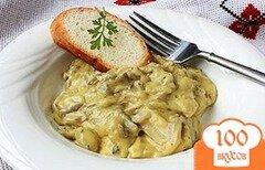 Фото рецепта: «Фрикасе с грибами»