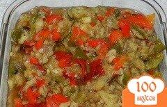Фото рецепта: «Баклажаны по-румынски»