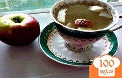 Фото рецепта: «Компот с тыквой»