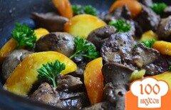 Фото рецепта: «Куриная печень с кусочками персика»
