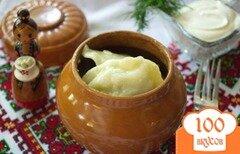 Фото рецепта: «Вареники украинские с начинкой из молодой капусты»