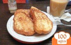 Фото рецепта: «Гренки с яцом, солёные.»