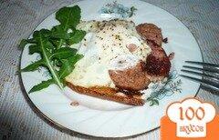 Фото рецепта: «Яичница с ливерной колбасой»