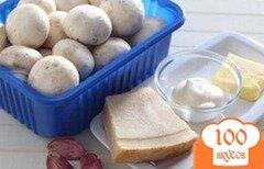 Фото рецепта: «Шампиньоны с сыром»