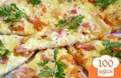 Фото рецепта: «Пицца с помидорами черри и базиликом»