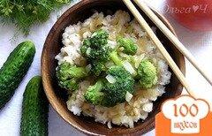 Фото рецепта: «Рис с брокколи по-китайски»