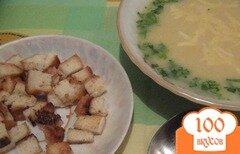 Фото рецепта: «Суп на грибном бульоне»