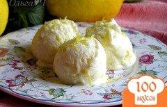 Фото рецепта: «Итальянское лимонное мороженое с рисом»