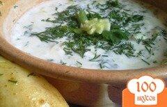 Фото рецепта: «Холодный суп из кефира»