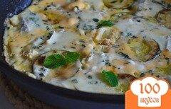 Фото рецепта: «Омлет с цукини, мятой и голубым сыром»