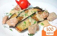 Фото рецепта: «Баклажаны гарнирные с телятиной в соусе»