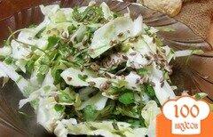 Фото рецепта: «Капустный салат с кинзой»